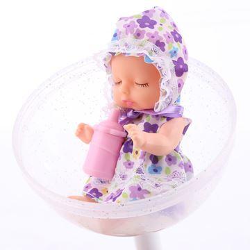 Imagen de Muñeca chica con mamadera, en bola de plástico, CAJA X6
