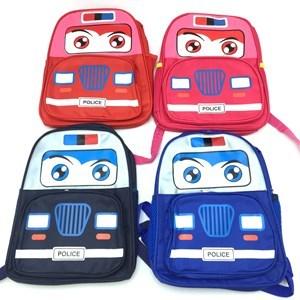 Imagen de Mochila infantil, forrada, bolsillo frontal y 2 bolsillos laterales de red, 4 colores
