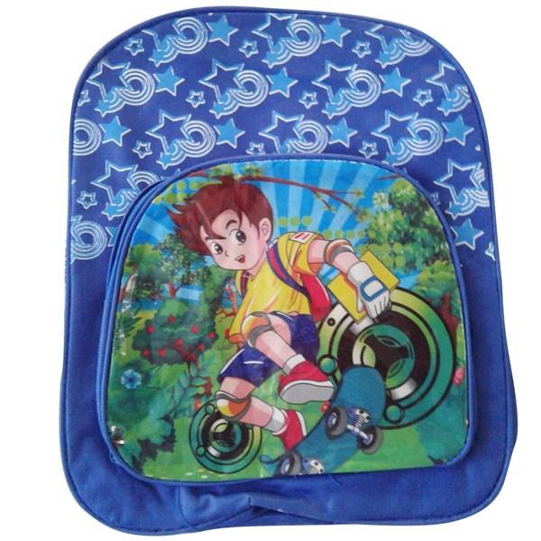 Imagen de Mochila infantil con bolsillo frontal y dos bolsillos laterales