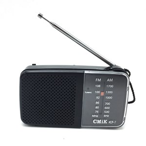 Imagen de Radio doble banda, AM-FM, con conexión auriculares, 2AA, CMIK, en caja