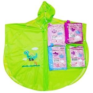 Imagen de Pilot capa para niño de PVC, con diseño, varios colores