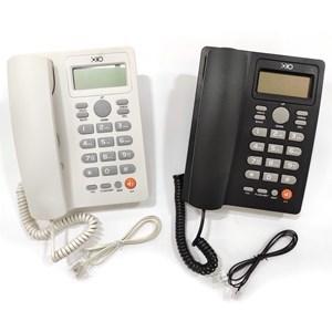 Imagen de Teléfono con display, manos libres, volumen ajustable, 2 colores